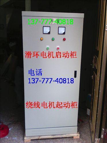 电机75千瓦软启动器15kw迷你变频器厂家