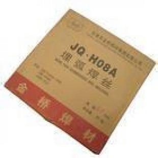 金桥碳钢焊条J502 3.2 20KG/箱