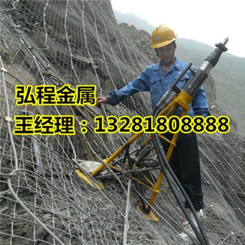 四川弘程SNS柔性边坡防护网厂家直销