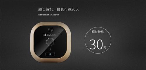 上海可視門鈴生產廠家