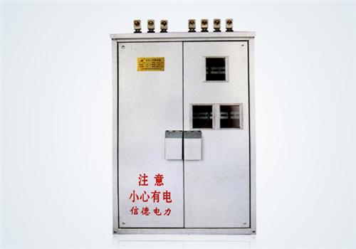 穩壓電源柜