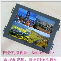 19寸BNC4分割工业显示器多画面