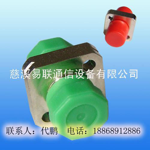 光纖適配器、光纖法蘭盤、光纖連接器、光纖耦合器