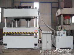 YQ32三梁四柱液压机厂家直销,大小吨位均可定做,小批量现货