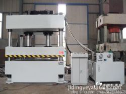 YQ32三梁四柱液壓機廠家直銷,大小噸位均可定做,小批量現貨