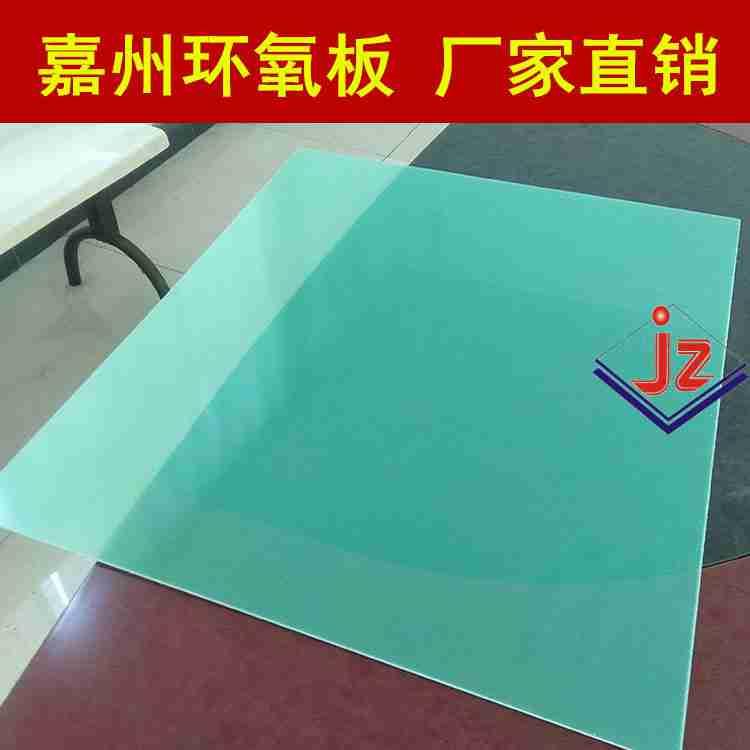 广州注塑机隔热板 隔热板 耐高温玻纤板厂家