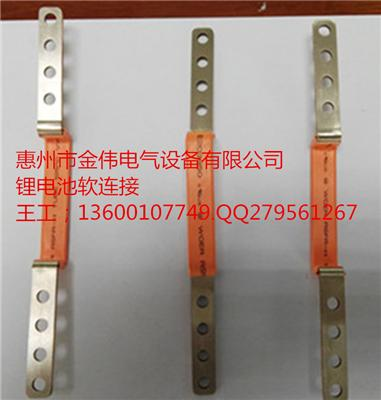 高分子擴散焊機V鋰電池軟連接成套設備廠家