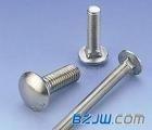 不锈钢方颈螺栓(桥架螺丝)