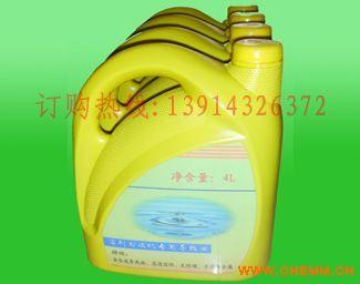 溶劑回收機導熱油/專用導熱油/熱煤油