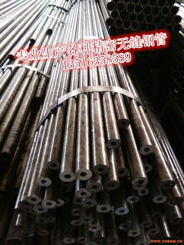 精密鋼管,精密無縫鋼管