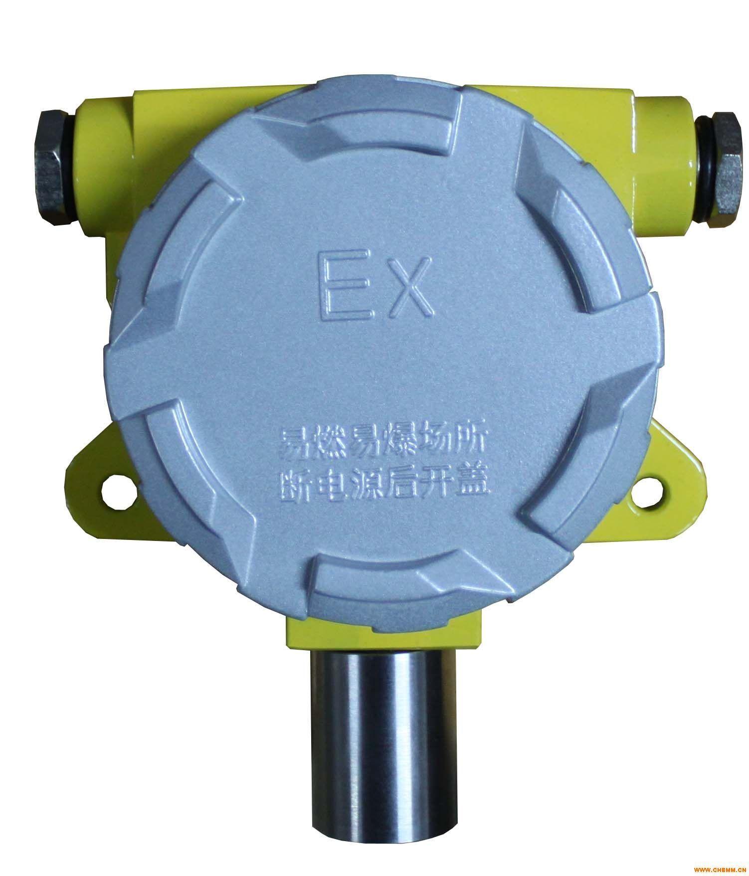 燃气报警器天然气工业煤气探测器