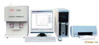 微量元素檢測儀