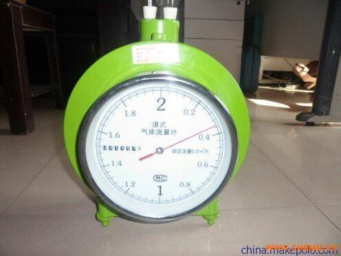 湿式气体流量计LML-2生产厂家河北源淼盛流量计*