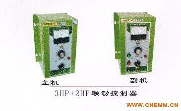 彰毅電機DC控制盤2HP DC控制盤3HP  DC控制盤5HP