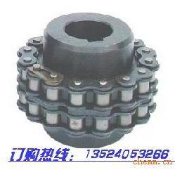 滾子鏈聯軸器