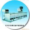 清洗机KDQX-1000(供应)