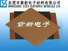 铝基覆铜板(图)(供应)