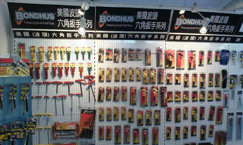 五金手动工具(供应)