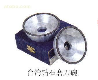 磨刀碗(图)(供应)
