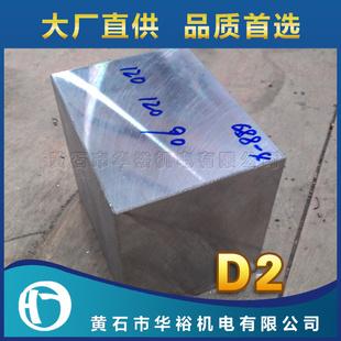 大廠直供D2模具鋼Cr12Mo1V1高鉻冷作模具鋼精板光板加工