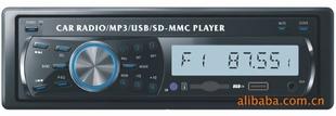 CARaudio车载MP3/MP4/WMA/USB/SD/M