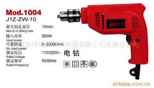 廠家直銷各種型號質優價廉手電鉆