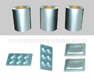熱帶型泡罩鋁熱帶泡罩鋁泡罩鋁熱帶鋁泡罩鋁箔鋁箔泡罩