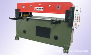 【诚信商家】厂家直销精密双缸四柱裁断机高质量油压裁断机