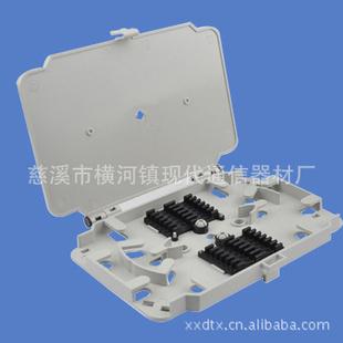 12芯熔纤盘熔纤盘通信设备诚信通10年品质