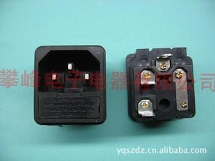 电源插座,带保险插座,三插座