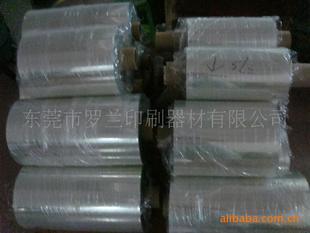 防刮花PVC,單面加硬,雙面加硬PVC