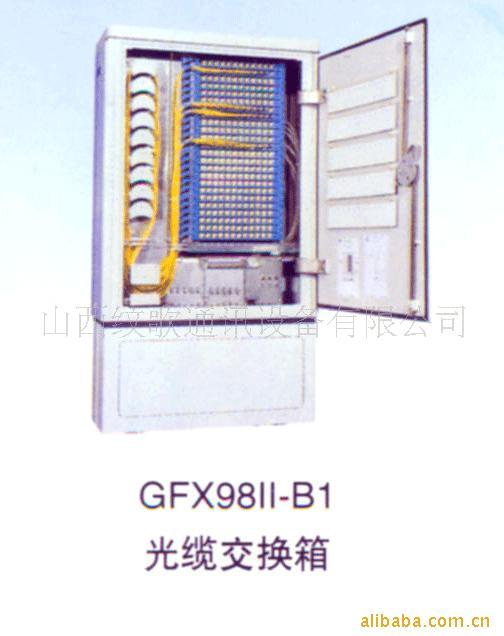 厂家直供光纤适配器,光缆交接箱,一体化托盘