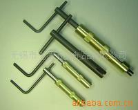 螺套安装工具,专用工具