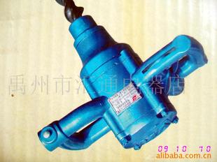 1550厂价钻机矿用手持式风动钻机(沈阳风动工具厂)