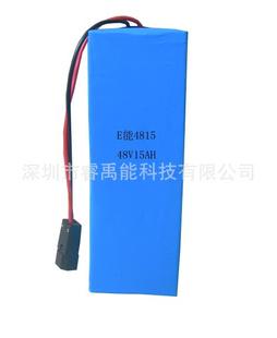 定做48V、10安時,15安時、聚合物鋰電含水量保護板充電器