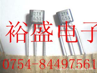 ZTX651,小三極管,全新銀面,英國ZETEX,TO-92