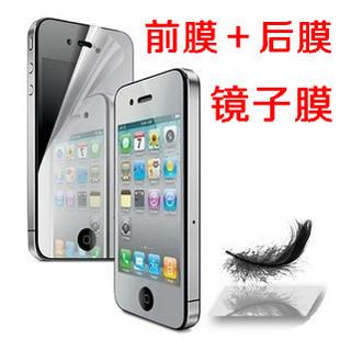 iphone4鏡子膜鏡面膜iphone4s鏡子膜套裝鏡子膜套