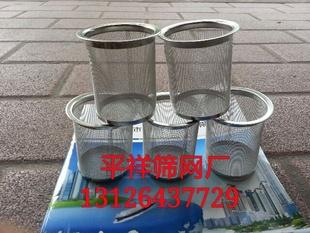 廠家專業生產銷售各種規格過濾筒