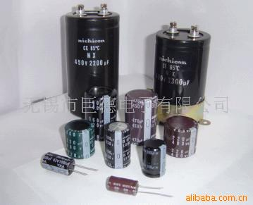 铝电解电容器铝电解电容