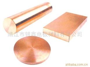 铍镍铜(稀土铜)高强度,高导电