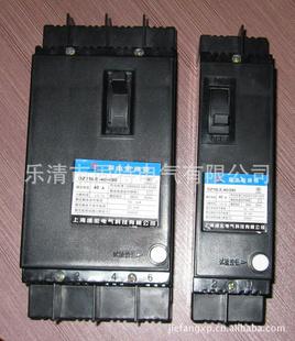 低价库存DZ15L漏电断路器