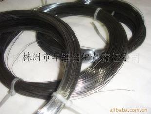 真空镀膜耗材(钨绞丝,高纯铝)
