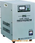 单相全自动交流稳压器5KVA