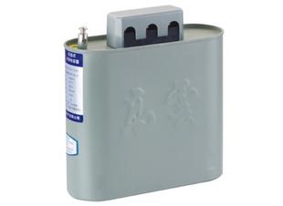高云牌自愈式低壓并聯電力電容器BKMJ0.415