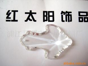 特價廠家直銷水晶燈飾掛片來樣定做