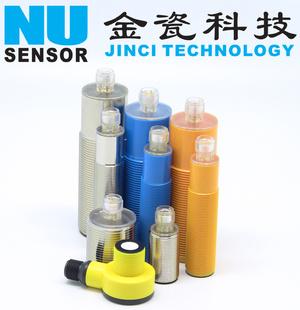 高品质国产超声波传感器