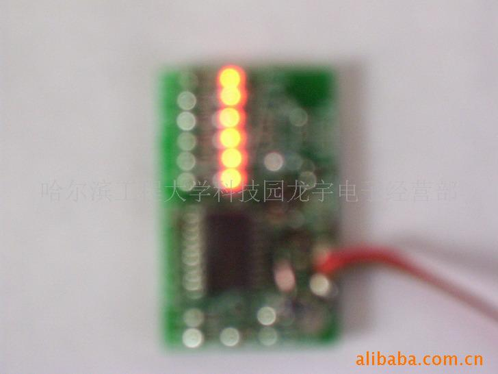 電量顯示電池組配件