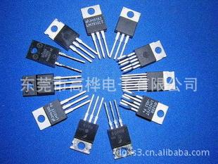 厂家直销大功率三极管13005A1.43*1.43正品达标大