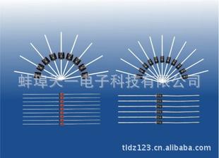 廠家直供特價1N40011N4007整流二極管全銅正品最低價