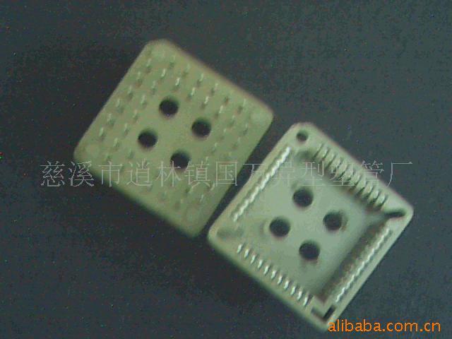 PLCCIC插座排針排母牛角電子接插件